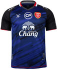 100% Authentic 2018 Police TERO FC Thailand Football Soccer League Jersey Shirt image