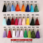 NEW 1/5pcs 7cm Long Tassel Hanging Pendants For Jewelry Making  26 Colors