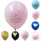 5PCS Favor Party Decor Boy And Girl Baby Shower Inflatable Latex Balloons UP