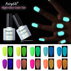 FairyGlo UV Gel Color Polish Soak Off Manicure Glow in the D