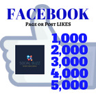 Facebook Page Lik�s | Post Lik�s | Video Vi�ws | Comm�nts | 5 -1 Star revi�ws