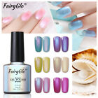 FairyGlo UV LED Shell Pearl Gel Nail Polish Soak Off Manicur