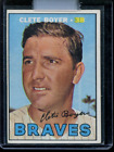 1967 Topps Baseball Card #s 1-500 +Rookies (A0252) - You Pick - 10+ FREE SHIP