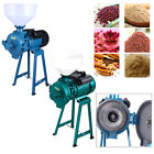 Electric Mill Grinder Machine for Corn Grain Rice Wheat Cereal Feed Soy Hay 220V