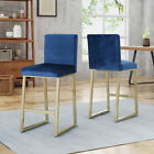 Lexi Modern Velvet Bar Stools with Brass Frame