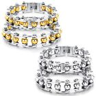 "Stainless Steel Men's 8.5"" Bicycle Ball Chain Link Bracelet Silver or Gold"
