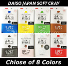 New DAISO JAPAN Soft Clay 8 Color Lot DIY Hand Craft Free Shipping D1