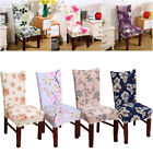 Washable Chair Covers Stretch Slipcovers Short Dining Room Seat Cover 26 Styles