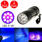 UV Ultra Violet 9 LED Flashlight Blacklight Light 395 nM Inspection Lamp Torch