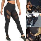 Внешний вид - Womens Sports Yoga Fitness Activewear Bottoms Leggings Athletic Pants Collage