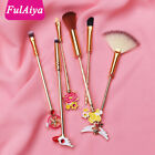 Sailor Moon Card Captor Sakura Beauty Makeup Tools Set Cosmetic Applicator Brush