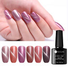 UR SUGAR 7.5ml Magnetisch Gellack Rose Gold Glitzer Nagel Kunst Gel Varnish
