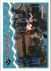 1995 Free Willy 2 Movie Collector Cards 1-90 A4164 - You Pick - 10+ FREE SHIP