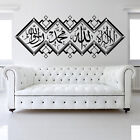 Islamic Wall Stickers  Calligraphy Wall Art Decal Kalimah +32 Free Crystals  D5