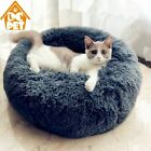 Round Plush Cat Bed House Soft Long Plush Cat Bed Round Pet Dog Bed For Small