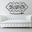 Islamic Wall Stickers Muslim Calligraphy Wall Quotes Decal Bismillah Shahada D6
