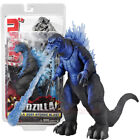King Of Monsters Godzilla 2021 Ultimate Blast Action Figure Model Toy Gift UK