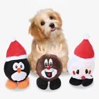 Pet Dog Puppy Plush Chew Bite Resistant Toy Teeth Grinding Built-in TPR Ball Eag