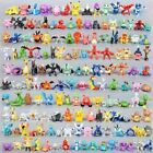 Monster Animation collection Bag of 24, 48,96 and 144 Pieces random mini toys
