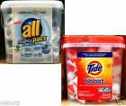 Super Concentrated Laundry Detergent Whitening Brightening Pacs ~ Pick One