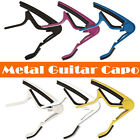 Aluminium Metal Release Spring Trigger Capo For Acoustic Or Electr​Ic Guitar