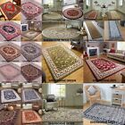 VERY LARGE SMALL RUNNER CIRCLE TRADITIONAL CLASSIC NAVY RED GREEN BEIGE RUG