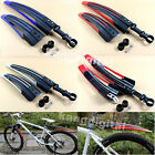 Bicycle Bike Front Rear Mudguard Set Tire Fender Durable 3 Colors Red/Gray/Blue