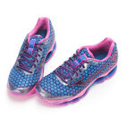 Brand New MIZUNO Women's WAVE PROPHECY 3 (W) Running Shoes J1GD140002