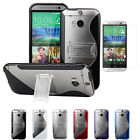 S-Shape Flexible TPU Gel Cover Hybrid Hard Stand Case+LCD For HTC One (M8)