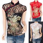 Gorgeous Phoenix Embroidered Sequins Lace Floral Mandarin Collar Top