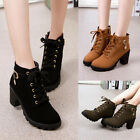 Womens Chunky High Heels Lace Up Cleated Sole Zipper Faux Leather Ankle Booties