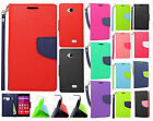 MetroPCS LG Optimus F60 Leather 2 Tone Wallet Pouch Flip Cover +Screen Protector