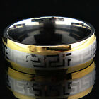 2016 New Style 8MM Gold 316L Stainless Steel Oversize Men's Ring Men's Jewelry