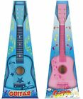 "TOYRIFIC WOODEN WOOD CHILDRENS KIDS GIRLS BOYS 23"" GUITAR MUSICAL INSTRUMENT TOY"
