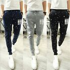 Fashion Men Dots Printed Sports Sweatpants Jogger Slacks New Harem Trousers - CB