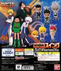 Bandai Hunter x Hunter Key Chain keychain Mascot Swing Figure