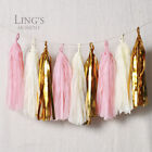 Glamorous Vintage Tissue Paper Fringe Tassel Garland Party Decoration