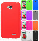 LG Ultimate 2 L41C Rubber SILICONE Soft Gel Skin Case Phone Cover Accessory