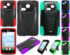 For LG Lucky L16C Advanced Layer HYBRID KICKSTAND Rubber Phone Case Cover