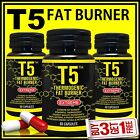 T5 FAT BURNERS  PUREST STRONGEST LEGAL SLIMMING DIET PILLS WEIGHT LOSS CAPSULES