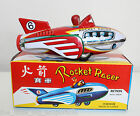 Rocket Racer Friction Powered Clicking Sound Space Tin Toy Brand New In Box