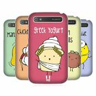 HEAD CASE DESIGNS YUMMY DOODLE HARD BACK CASE FOR BLACKBERRY PHONES