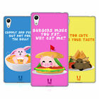 HEAD CASE DESIGNS ANIMAL GOURMET SOFT GEL CASE FOR SONY PHONES 2
