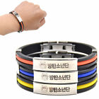 Bangtan Boys BTS Titanium Steel Rubber Bracelet KPOP Star Wristband Bangle New