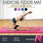 5cm Tri-Fold Exercise Mat Floor Dance Yoga Gymnastics Training Judo Pilates Home