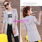 Chic Womens Long Hooded Slim Casual Kardigan Windbreaker Coats Jackets Outwears