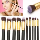 10Pcs Pro Cosmetic Makeup Tool Brush Brushes Set Powder Eyeshadow Blush JTOO