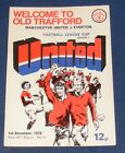 MANCHESTER UNITED HOME PROGRAMMES 1976-1977