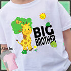 GIRAFFE BIG BROTHER SHIRT PERSONALIZED NAME SAFARI ZOO ANIMAL