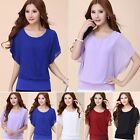 Summer Casual Women's Chiffon Tee Top Loose Blouse Batwing Short Sleeve Shirt